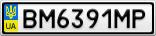Номерной знак - BM6391MP