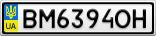 Номерной знак - BM6394OH