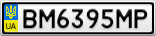 Номерной знак - BM6395MP