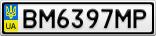 Номерной знак - BM6397MP