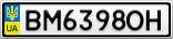 Номерной знак - BM6398OH