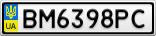 Номерной знак - BM6398PC