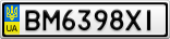 Номерной знак - BM6398XI