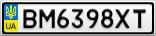 Номерной знак - BM6398XT