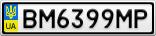Номерной знак - BM6399MP