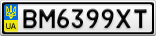 Номерной знак - BM6399XT