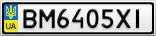 Номерной знак - BM6405XI