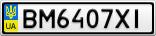 Номерной знак - BM6407XI