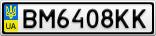 Номерной знак - BM6408KK