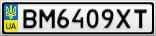 Номерной знак - BM6409XT