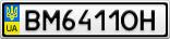 Номерной знак - BM6411OH
