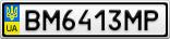 Номерной знак - BM6413MP
