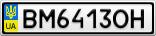 Номерной знак - BM6413OH