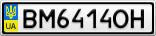 Номерной знак - BM6414OH
