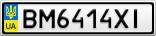 Номерной знак - BM6414XI