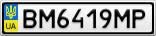Номерной знак - BM6419MP