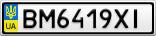 Номерной знак - BM6419XI
