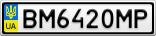 Номерной знак - BM6420MP