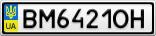Номерной знак - BM6421OH
