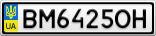 Номерной знак - BM6425OH