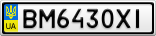 Номерной знак - BM6430XI