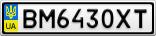 Номерной знак - BM6430XT