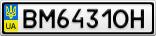 Номерной знак - BM6431OH