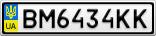 Номерной знак - BM6434KK