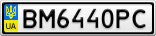 Номерной знак - BM6440PC