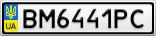 Номерной знак - BM6441PC