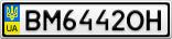 Номерной знак - BM6442OH