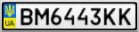 Номерной знак - BM6443KK