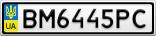 Номерной знак - BM6445PC