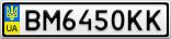 Номерной знак - BM6450KK