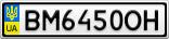 Номерной знак - BM6450OH