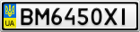 Номерной знак - BM6450XI