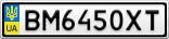Номерной знак - BM6450XT