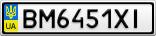 Номерной знак - BM6451XI