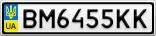 Номерной знак - BM6455KK