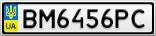 Номерной знак - BM6456PC