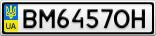 Номерной знак - BM6457OH