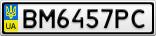 Номерной знак - BM6457PC