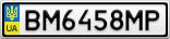 Номерной знак - BM6458MP