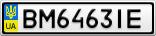 Номерной знак - BM6463IE