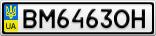 Номерной знак - BM6463OH