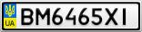 Номерной знак - BM6465XI