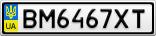 Номерной знак - BM6467XT