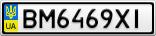 Номерной знак - BM6469XI