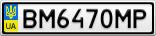 Номерной знак - BM6470MP