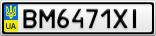 Номерной знак - BM6471XI